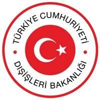 الملحقية الثقافية بالسفارة التركية بالرياض
